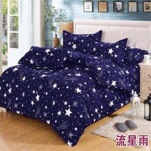 Cotton Blend Patterned Bedding Set